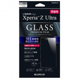 Xperia Z Ultra用保護フィルム 強化ガラス 背面用 LEPLUS(ルプラス) LP-XPEZUFGLAB