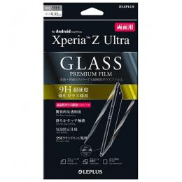 Xperia Z Ultra用保護フィルム 強化ガラス 両面用 LEPLUS(ルプラス) LP-XPEZUFGLA2