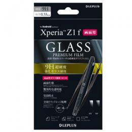 MS Products Xperia Z1f(SO-02F)用液晶保護フィルム ガラス 両面用 LEPLUS LP-SO02FFGLA2