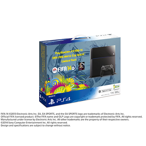 新品未使用品☆PlayStation4 HDD 500GB 2014 FIFA World Cup Brazil Limited Pack